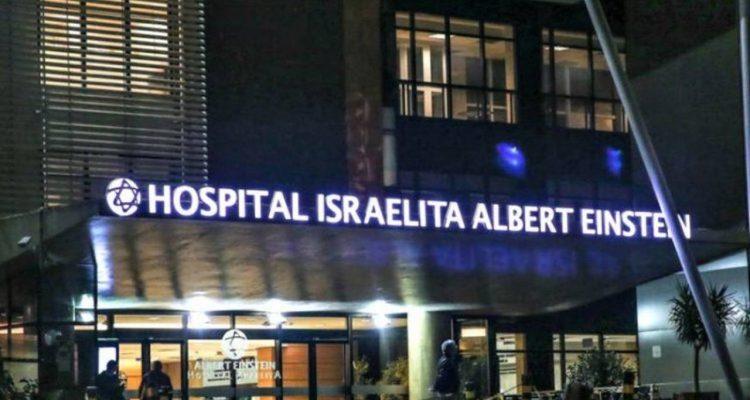 Guia de hospitais São Paulo